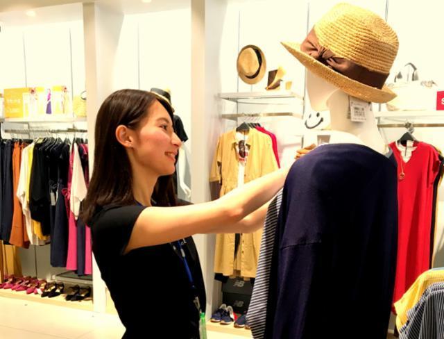 a.v.v 静岡MARK ISの画像・写真